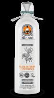 Babička Agafa - WHITE AGAFIA Rakytníkový kondicionér na vlasy pre všetky typy vlasov-Objem a bujnosť- 280ml