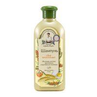 Babička Agafa – Vyživujúci šampón pre všetky typy vlasov s vaječným proteínom - 350 ml