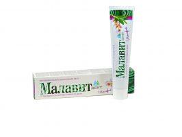 Malavit Zubná pasta s obsahom Malavitu - šalvia 75 g