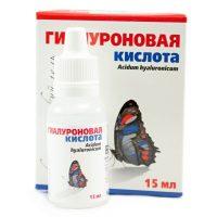 MedikoMed Kyselina hyalurónová 15 ml