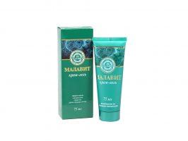 Malavit krém- gél - 75 ml