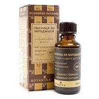 Botanika Tukový olej 100% pšeničný klíček Budavikos