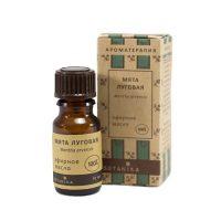100% esenciálny olej z mäty roľnej - Botanika - 10 ml