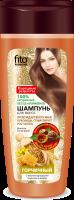 Horčičný šampón pre všetky typy vlasov - Fitokosmetik - 270 ml