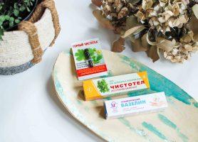 """Herbatica Set prírodných produktov na bradavice: Kozmetická vazelína a krém """"čistotel""""+ horský čistoteľ extrakt zadarmo"""
