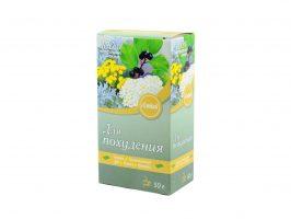 100 % prírodný čaj na chudnutie - Firma Kima - 50g